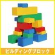 099_buildblock_sn