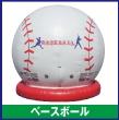 062_Baseball_sn