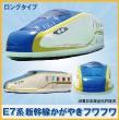 066_E7系新幹線かがやきフワフワ