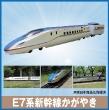 086_E7系新幹線かがやき