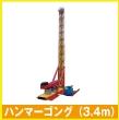 135_hammergong1_sn
