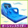 115_oceanslider_sn