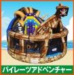 156_pirateadventure_sn