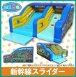 130_shinkansen_slider_sn2
