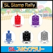 123_sl_stamp_sn