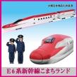 247_E6系新幹線こまちランド vol.1