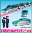 254_E5系新幹線はやぶさランド vol.2