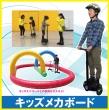 086_kidsmechanicalboard_sn