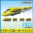 082_923形新幹線ドクターイエロー ロードトレイン