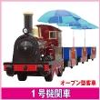 091_1号機関車