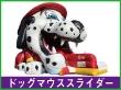 085_ドッグマウススライダー