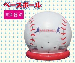ベースボールweb