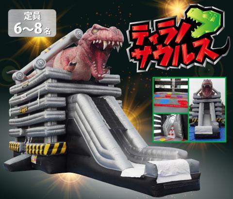 ティラノサウルス_web